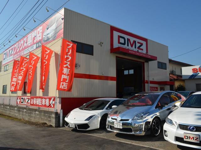 「千葉県」の中古車販売店「DMZ(ディーエムゼット)」
