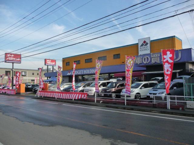 「福岡県」の中古車販売店「オートバジェット」