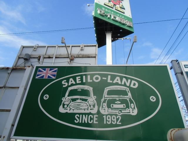 「北海道」の中古車販売店「SAEILO-LAND」