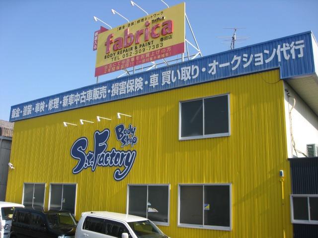 「愛知県」の中古車販売店「S.t.Factory (有)エスティーファクトリー」