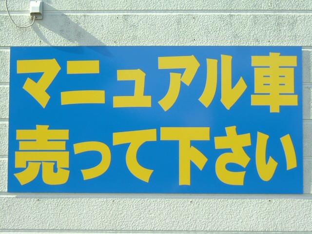 「岡山県」の中古車販売店「LUSTY・FAM」