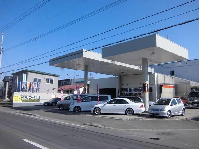 「北海道」の中古車販売店「カーズ旭川」
