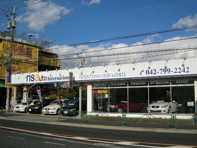 「東京都」の中古車販売店「(株)NSオートクラブ」