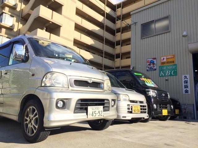 「兵庫県」の中古車販売店「CAR SHOP KBC【ケービーシー】」