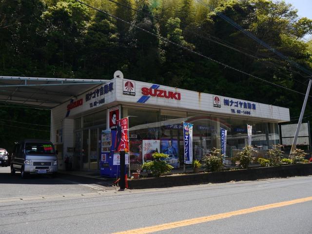 「佐賀県」の中古車販売店「有限会社 ナゴヤ自動車」