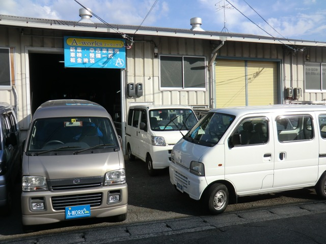 「京都府」の中古車販売店「A-WORKS【エーワークス】」