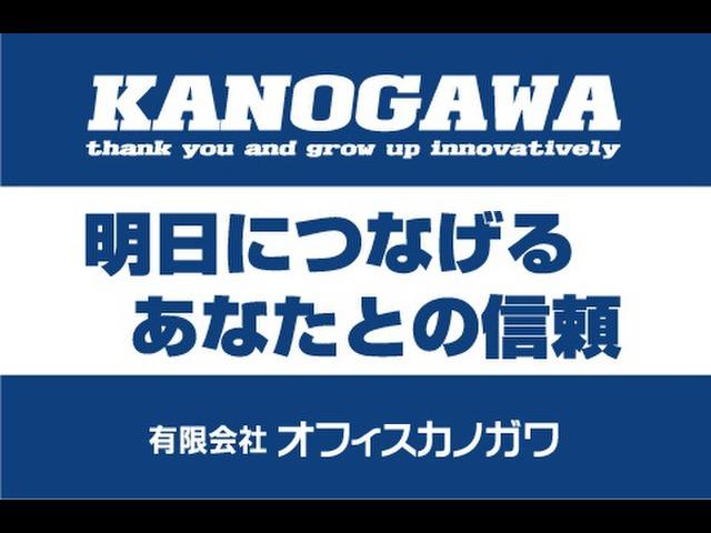 「静岡県」の中古車販売店「有限会社オフィスカノガワ 富士インター店」