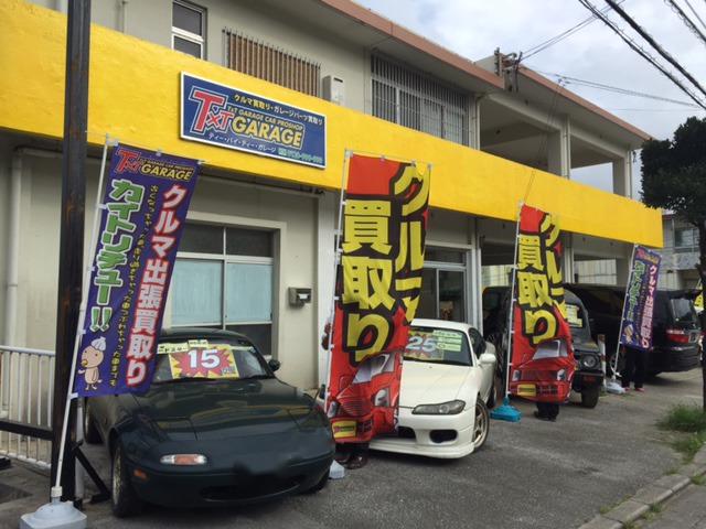 「沖縄県」の中古車販売店「オートショップN 沖縄店」