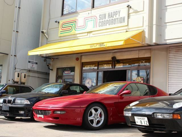 「愛知県」の中古車販売店「SUN HAPPY 【サンハッピー】」