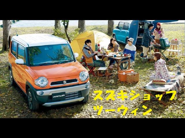 「神奈川県」の中古車販売店「スズキショップ ツーウィン」