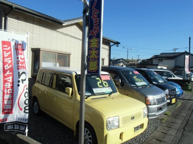 「静岡県」の中古車販売店「くるまや金太郎」