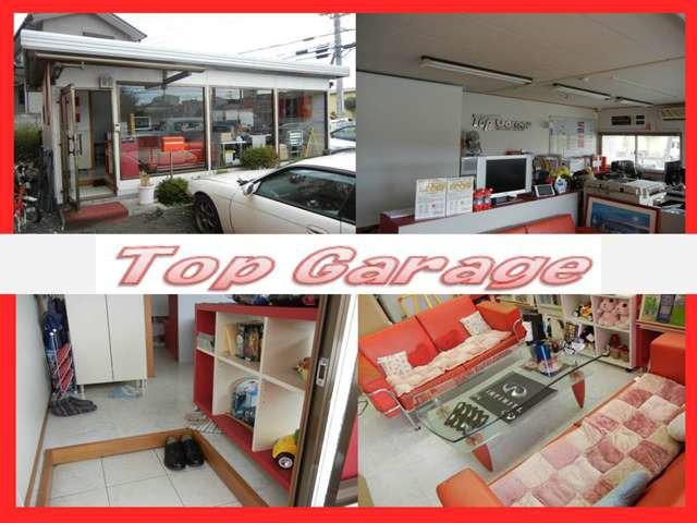 「埼玉県」の中古車販売店「Top Garage 【トップガレージ】」