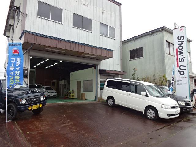 「新潟県」の中古車販売店「Show's Up」