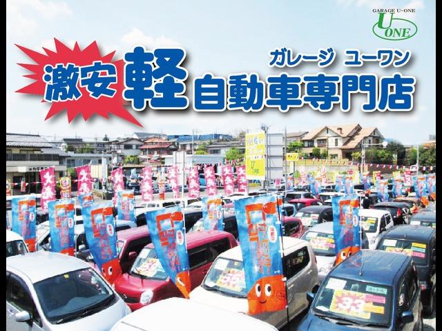 「千葉県」の中古車販売店「ガレージユーワン 柏店」