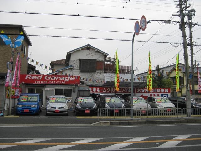 「兵庫県」の中古車販売店「Red Garage【レッドガレージ】」