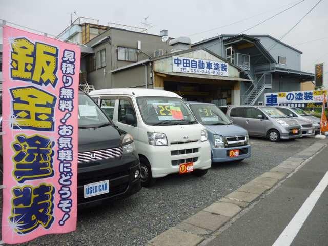 「静岡県」の中古車販売店「中田自動車塗装」