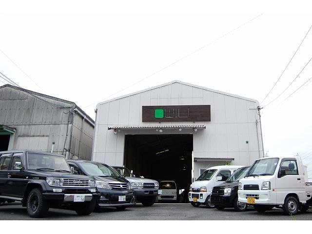 「岡山県」の中古車販売店「ウィルオートサービス」