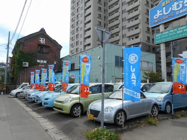 「北海道」の中古車販売店「カーバンクル - (株)ジルコン」