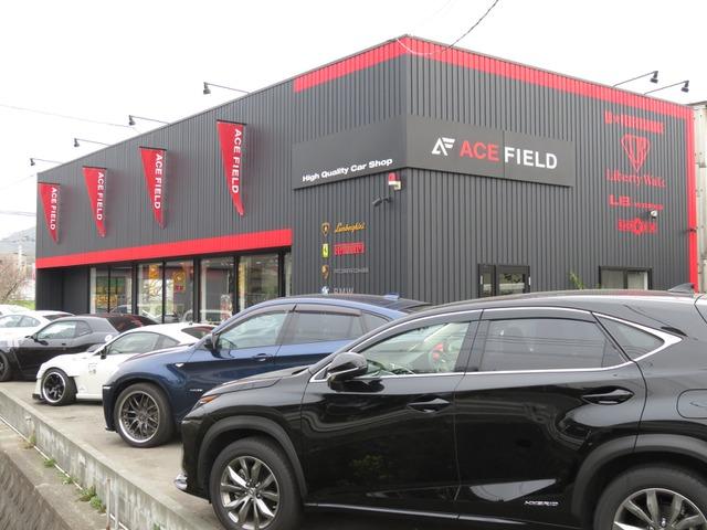 「福岡県」の中古車販売店「ACE FIELD (株)エースフィールド」