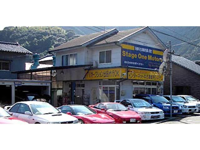 「静岡県」の中古車販売店「(株)ステージワンモータース」
