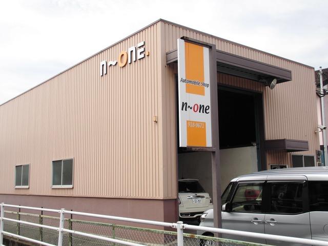 「福岡県」の中古車販売店「Automobile Shop N〜ONE.」
