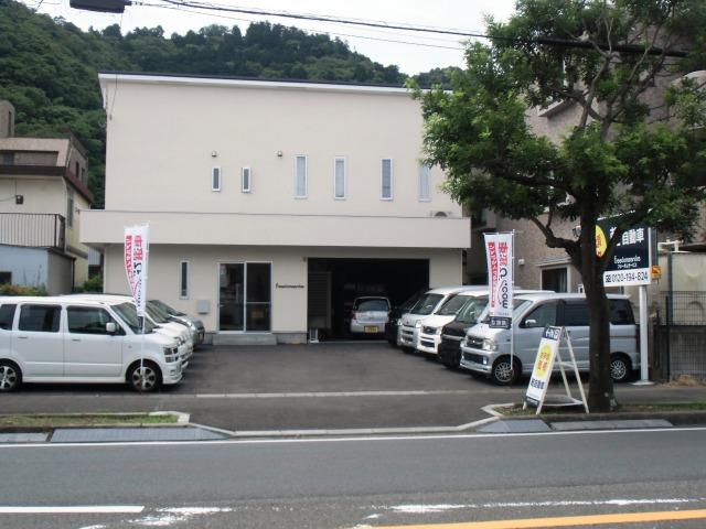 「静岡県」の中古車販売店「フリーダムサービス 沼津店」