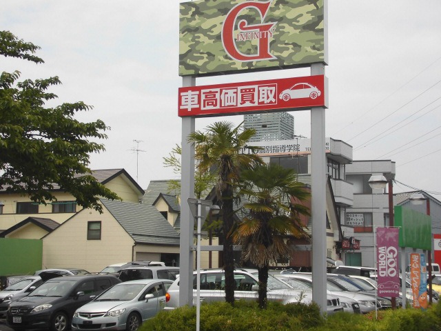 「福島県」の中古車販売店「GARAGE INFINITY 安積店」