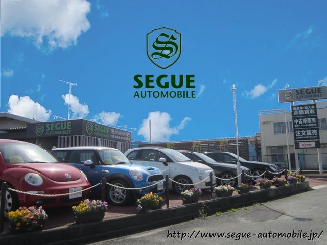 「三重県」の中古車販売店「セグエオート【SEGUE AUTOMOBILE】」