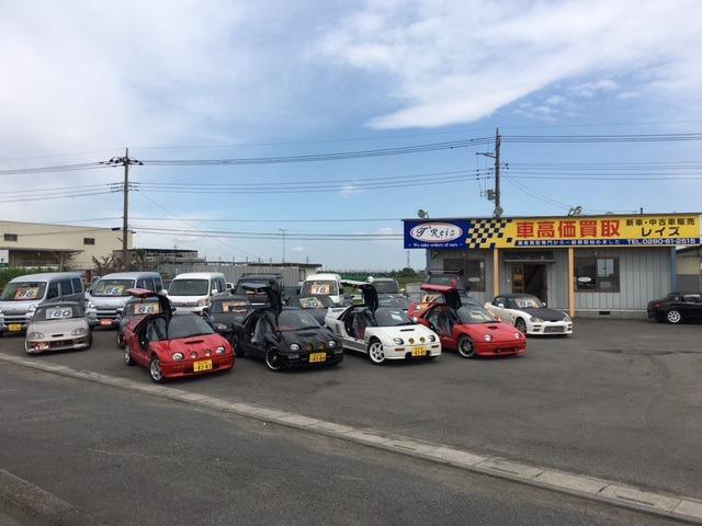 「埼玉県」の中古車販売店「株式会社レイズ【Reiz】」