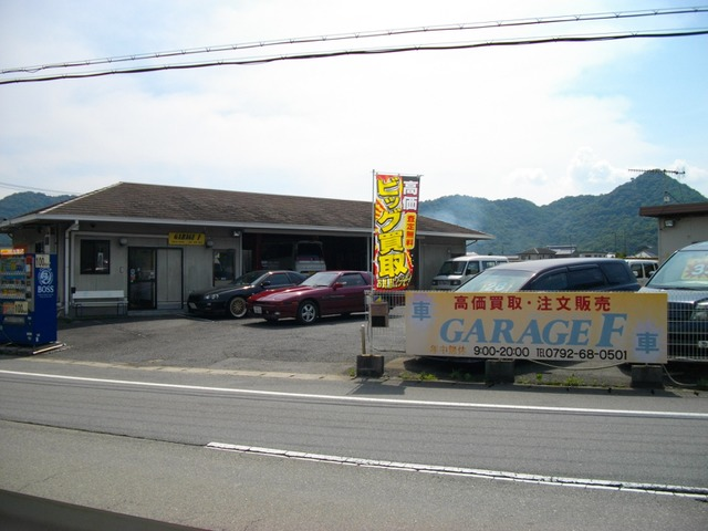 「兵庫県」の中古車販売店「GARAGE F 【ガレージエフ】」