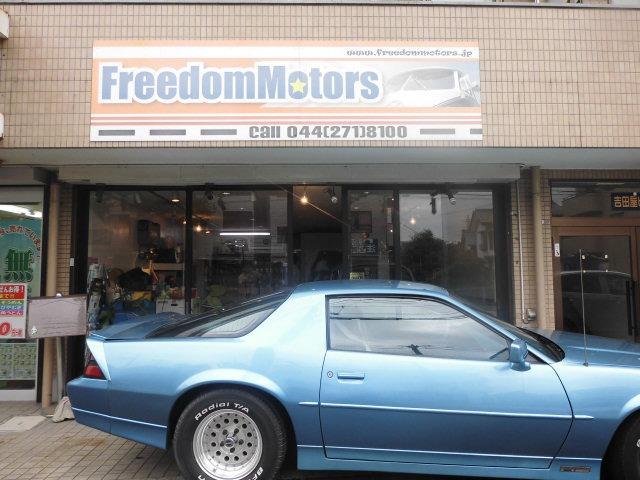 「神奈川県」の中古車販売店「フリーダムモータース」