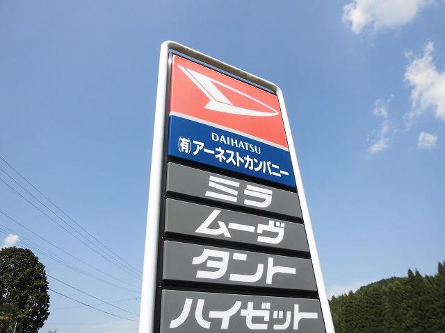 「岐阜県」の中古車販売店「有限会社 アーネストカンパニー」