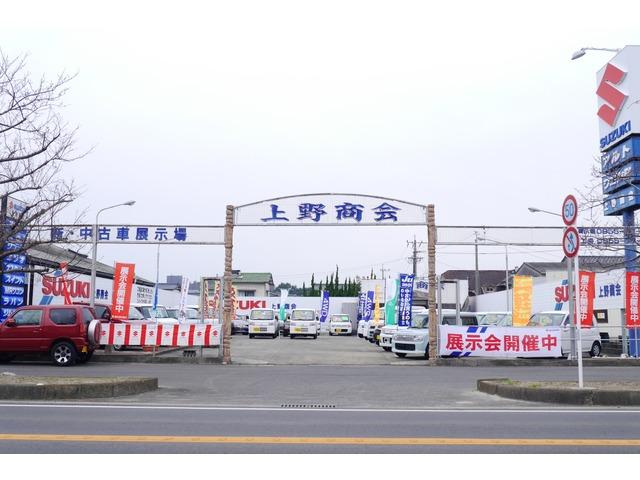 「佐賀県」の中古車販売店「株式会社 上野商会」
