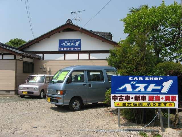 「佐賀県」の中古車販売店「CAR SHOP ベスト1【カーショップベスト1】」