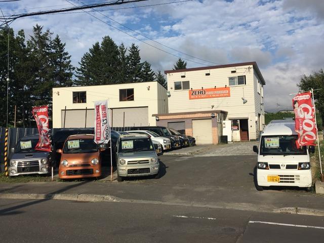 「北海道」の中古車販売店「ゼロ・オートプロデュース 株式会社ゼロ・イノベーション」