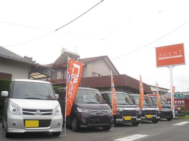 「静岡県」の中古車販売店「有限会社 エージェント」