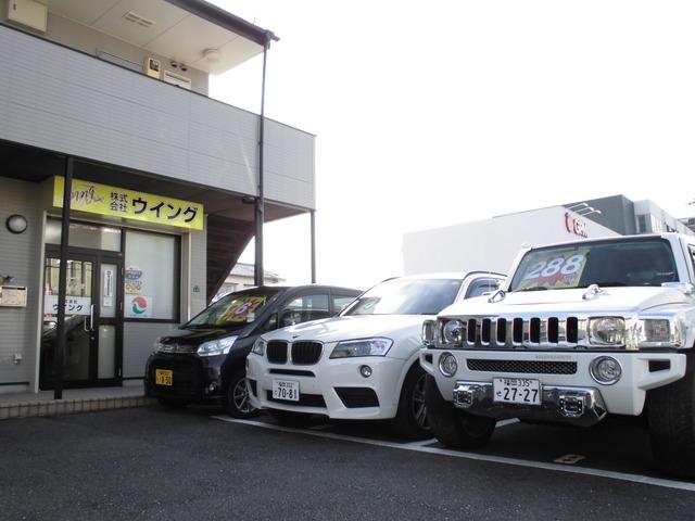 「福岡県」の中古車販売店「WING【ウイング】」