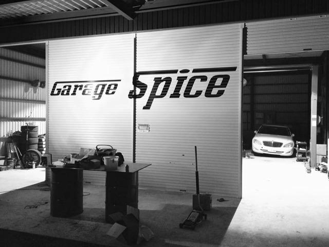「佐賀県」の中古車販売店「Garage Spice(ガレージスパイス)」