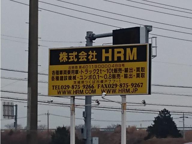「茨城県」の中古車販売店「ボディーショップつくば」