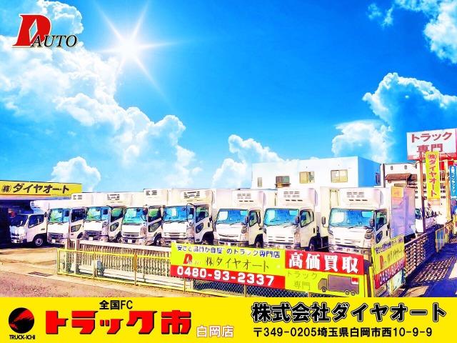 「埼玉県」の中古車販売店「ダイヤオート【Daiya-Auto】」