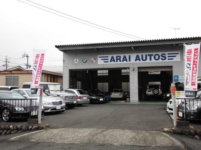 「三重県」の中古車販売店「ARAI AUTOS【アライ・オートス】」
