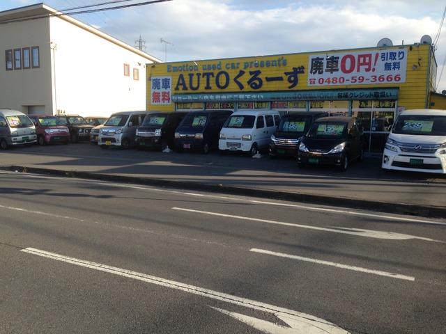 「埼玉県」の中古車販売店「AUTOくるーず」