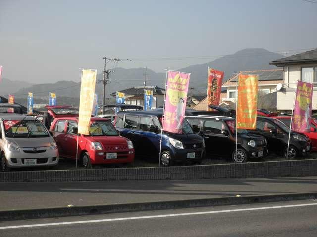 「佐賀県」の中古車販売店「フレスカー 東背振インター店」