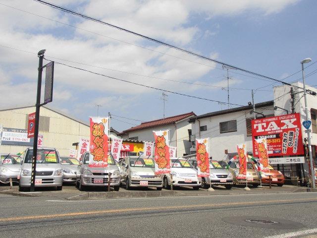「神奈川県」の中古車販売店「ありえない車屋■TAX相模原■株式会社テルミー」
