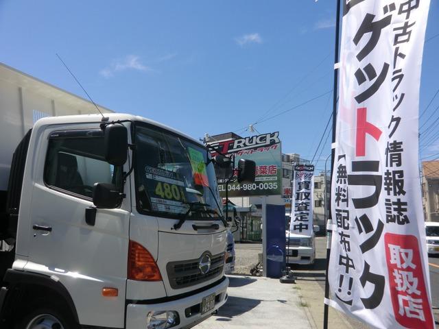 「神奈川県」の中古車販売店「(株)グリーンベル【ゲットラック】営業ナンバーで1ヶ月単位リ—スも可能」