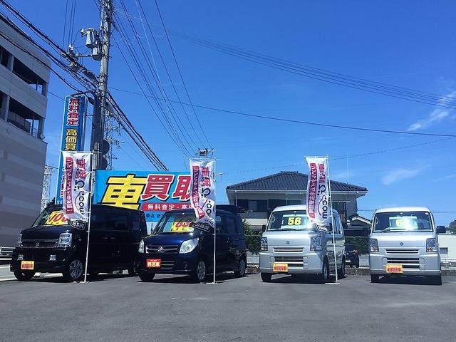 「和歌山県」の中古車販売店「宝月自動車有限会社 新宮店」