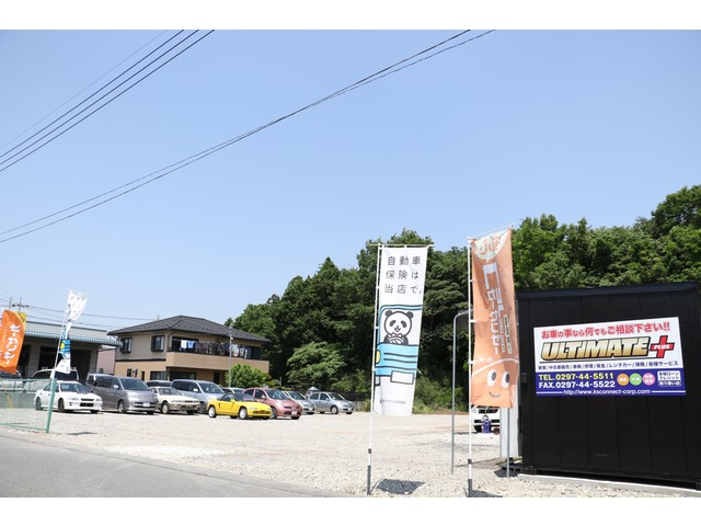 「茨城県」の中古車販売店「ULTIMATE PLUS」