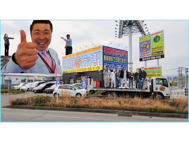 「福岡県」の中古車販売店「中古車買取販売・中古トラック専門 リピーター」
