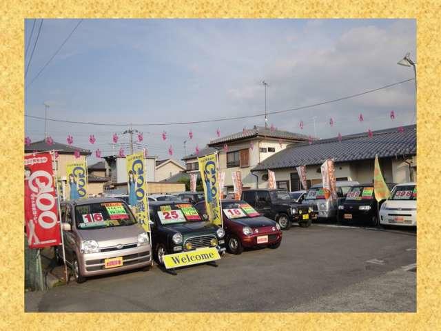 「群馬県」の中古車販売店「GET 106」