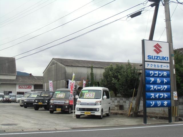 「佐賀県」の中古車販売店「アクセルオート」